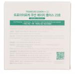 TROIAREUKE Healing Cushion H+  15g