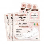 [SN] Goong Dr. Organic Cotton Pad (Ampoule + Pad) 1 Sheet