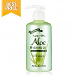 HOLIKAHOLIKA Aloe Soothing Gel 300ml.