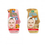 Purederm Anti-stress heat therapy mask