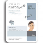 Purederm Essence Mask - Pearl