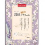 Purederm Korean Herb Mask - Yoon-an