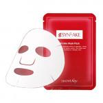 SECRETKEY Syn-ake Wrinkle Mask Pack 20g