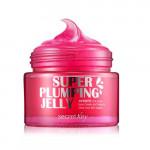 SECRETKEY Super Plumbing Jelly Cream 50ml