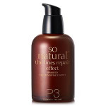 SO NATURAL Repairtox P3 Boosting Essence 80ml