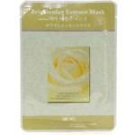 MJ CARE Essence Mask [Brightening]