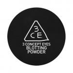 STYLENANDA 3CE Blotting Powder 3.5g