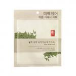 ILLI Green Tea Brightening Mask 30ml