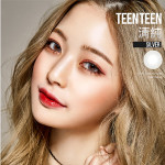 [OLens] Teenteen cheongsoon Silver