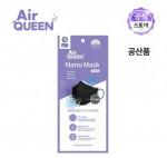 [R] Air QUEEN Nano Masks Black 400 piece