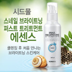 [W]SIDMOOL Snail Brightning First Treatment Essence