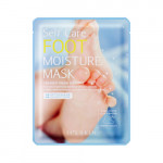 It's Skin Self Care Foot Moisture Mask 16g