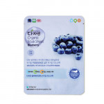 [Online Shop] ALL NATURE Organic Mask Sheet Blueberry 25ml