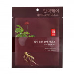 Illi Ginseng Firming Mask 28g X10EA