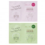 APIEU Take My Hands Nail Sheet Pack