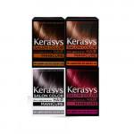 KERASYS Salon Color Hair Manicure 200ml