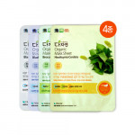 ALL NATURAL Organic Mask Sheet 25ml*4ps