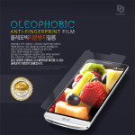 [PHONE JOY] Oleophobic Protective Film
