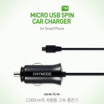[ANYMODE] Micro 5 Pin Car Charger 2A