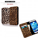 [PHONE2JOY] Antique Leopard Flip Case
