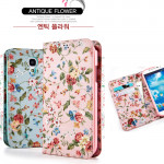 [PHONE2JOY] Antique Flower Flip Case