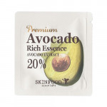 [S] Skinfood Premium avocado rich essence 1ml*10ea