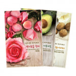NATURE REPUBLIC Real Nature Mask Sheet*10ea
