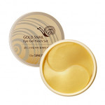 [35DC]THE SAEM Gold Snail Eye Gel Patch Set 100g