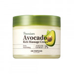 SKINFOOD Premium Avocado Rich Massage Cream
