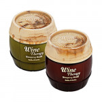 [35DC]HOLIKAHOLIKA Wine Therapy Sleeping Mask Pack 120ml