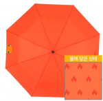 [W] SPAO Poketmon portable umbrella_Charmander