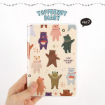 [W] MONOPOLY 2018 Toffeenut Diary