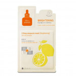 E CHOICE 2 Step ampoule mask [Brightening]