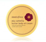 INNISFREE Jeju camellia butter body oil cream 200ml