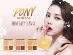 MEMEBOX Pony Shine Easy GLAM3 eye shadow palette