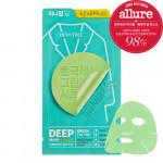 [R] DEWYTREE Minimal Deep Mask 1ea