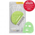 [R] DEWYTREE Barrier Deep Mask 1ea