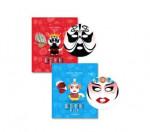 BERRISOM Horror mask & Opera Mask