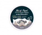 ESFOLIO Black Pearl Hydrogel eye patch