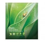 NATURE REPUBLIC Snail Solution SNAIL Hydrogel mask