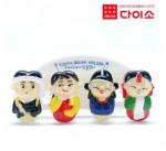 DAISO Korea Toothbrush Hoder -37709