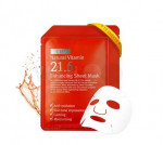 By Wishtrend  Natural Vitamin 21.5 Enhancing Mask 1EA