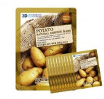 [Online Shop] FOOD A HOLIC 3D Natural Essence Mask [Potato] x10EA