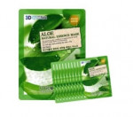 FOOD A HOLIC 3D Natural Essence Mask [Aloe] x10EA