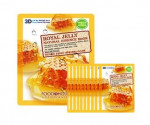 FOOD A HOLIC 3D Natural Essence Mask [Royal Jelly] x10EA