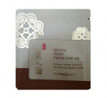 [S] The face shop Heaven Grade Ginseng Wrinkle Care Night cream 1ml*10ea