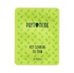 [S] APIEU Phytoncide Deep cleansing oil foam 2ml*10ea