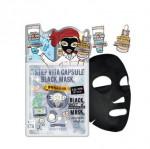 DEWYTREE 3 Step Vita Capsule Black mask [25g/1EA]