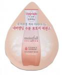 [S] ETUDE HOUSE Moistfull Collagen Essence 1ml*10ea