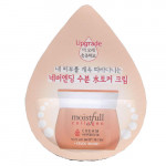 [S] Etude House moistfull Collagen cream 1ml*10ea